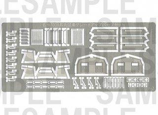 RCA-P117 名鉄7000系用グレードアップパーツセット