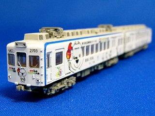 RCA-D22 和歌山電鐵2270系『きいちゃん電車』(いちご電orおも電改)