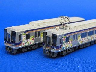 RCA-D23 南海2000系『こうや花鉄道』ラッピング