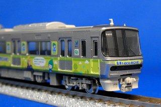 RCA-D38 名鉄「8代目・エコムーブトレイン」