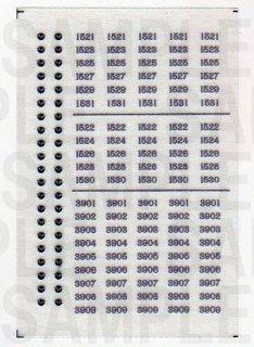 RCA-IN10 南海1521系 車番インレタ