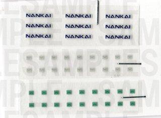 RCA-IN19 南海「NANKAI」ロゴ(過渡期)