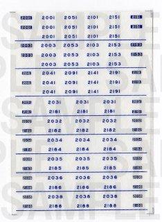 RCA-IN21 南海2000系 車番【1】(MA・新塗装用)