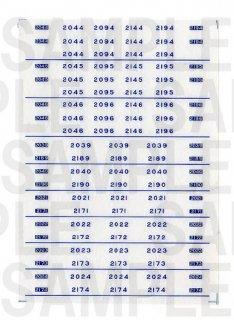 RCA-IN22 南海2000系 車番【2】(MA・新塗装用)