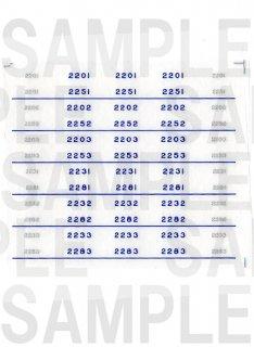 RCA-IN24 南海2200/2230系 車番(鉄コレ用)