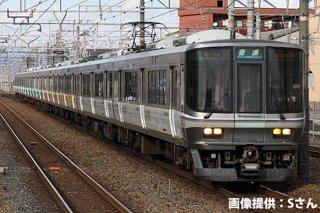 RCA-IN34 JR西日本223系2000番台京都鉄道博物館ラッピング列車インレタ