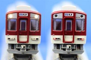 RCA-L01 近鉄1201/9000系点灯化キット【1】(快速急行用 種別灯:両側点灯)