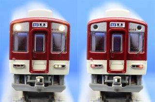 RCA-L02 近鉄1201/9000系点灯化キット【2】(急行用 種別灯:運転台側点灯)