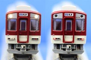 RCA-L03 近鉄1201/9000系点灯化キット【3】(準急用 種別灯:車掌台側点灯)
