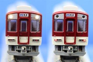 RCA-L04 近鉄1201/9000系点灯化キット【4】(普通用 種別灯:無点灯)
