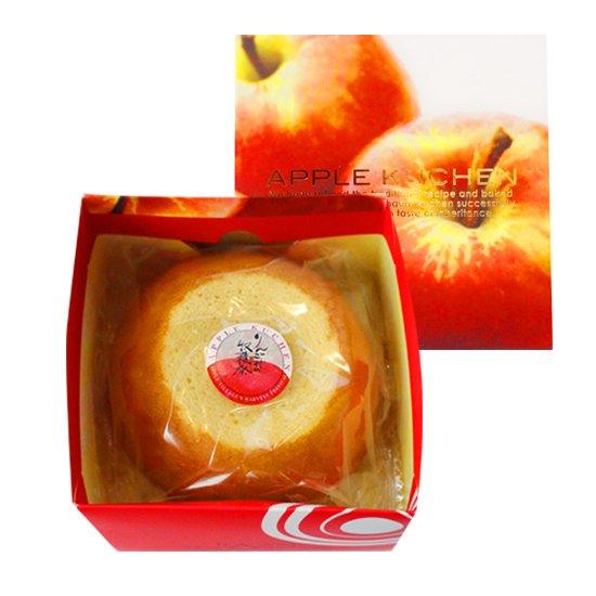 りんご村の収穫祭