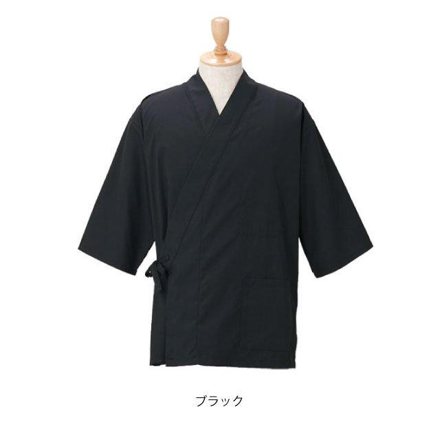 -男女兼用- 作務衣上衣 黒