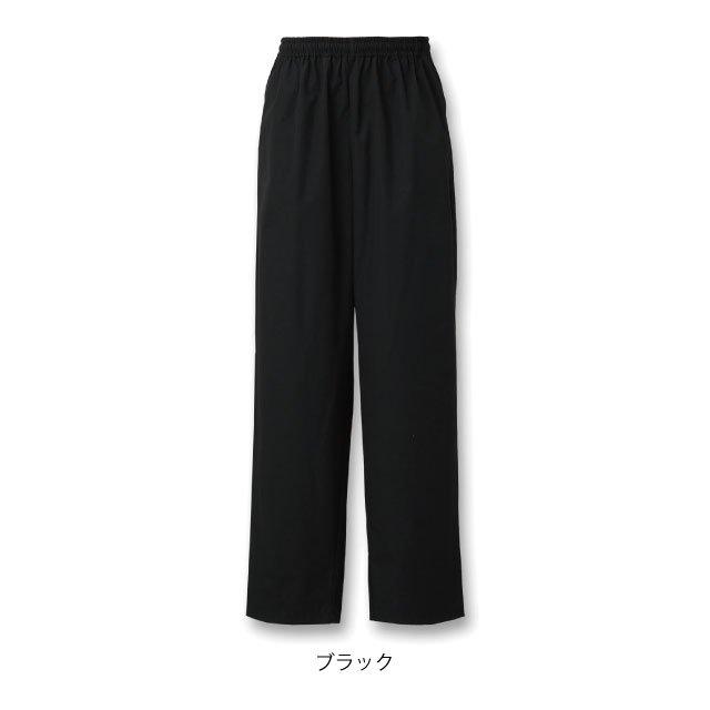-男女兼用- 作務衣パンツ 黒