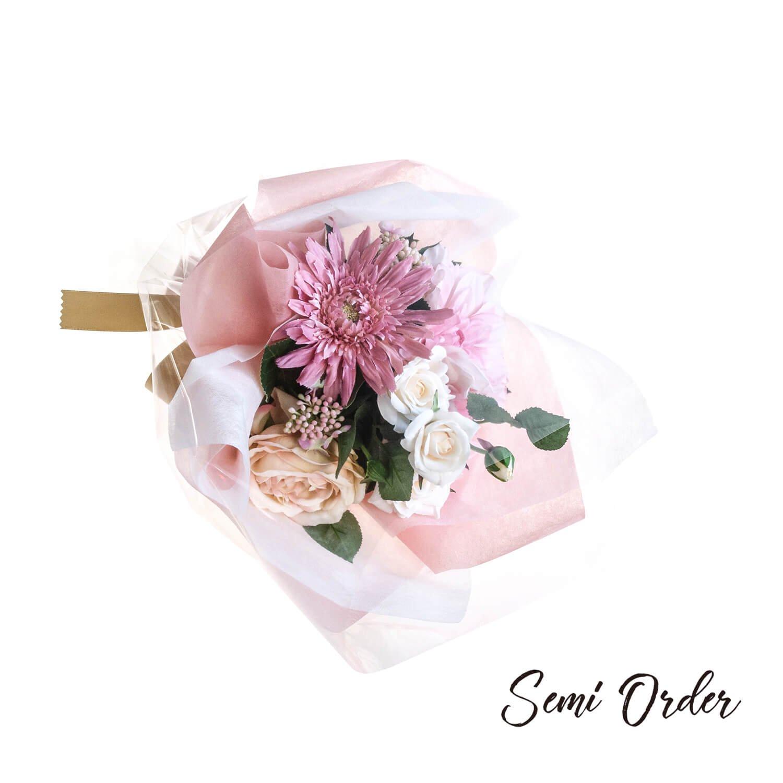 SemiOrder 花束 ミニ