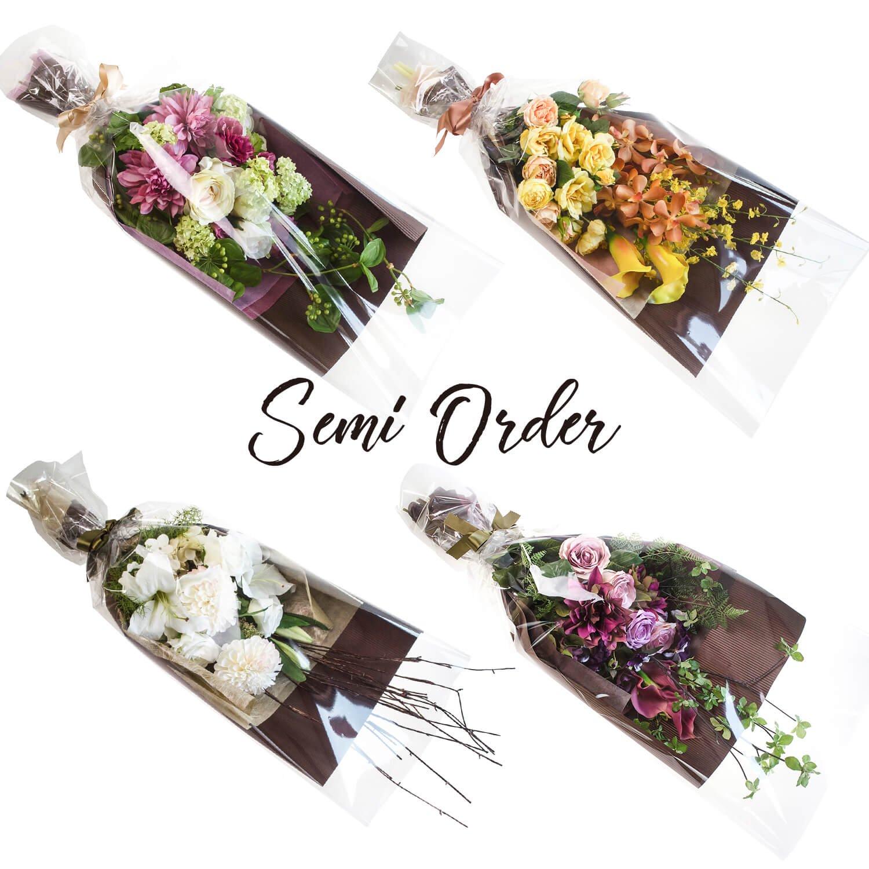 SemiOrder 花束 リュクス