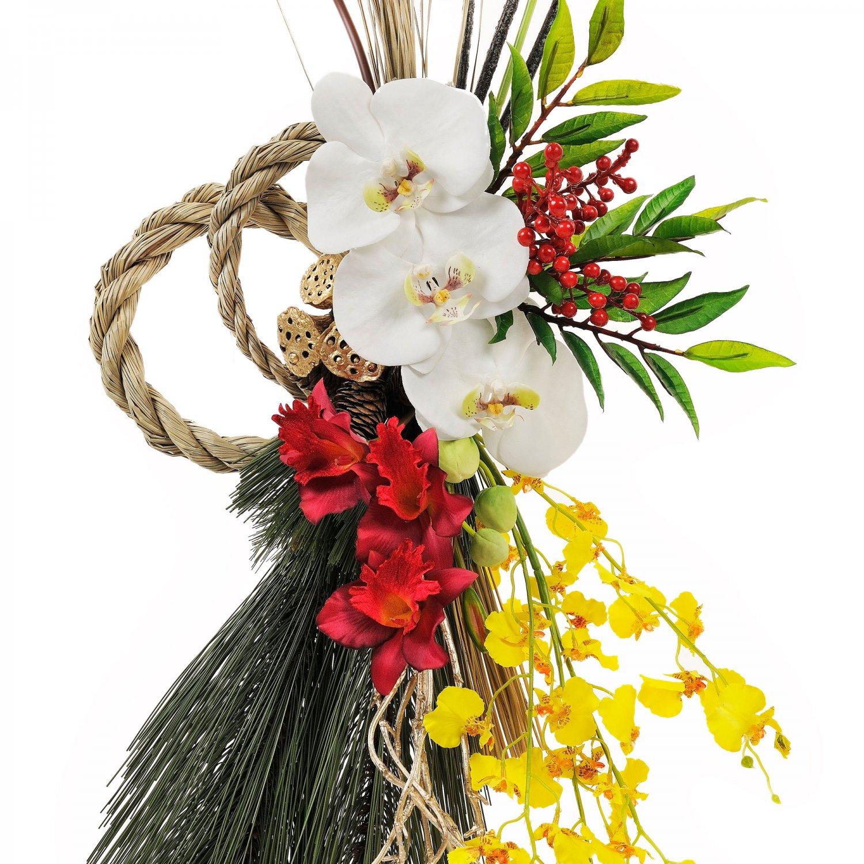 胡蝶蘭とオンシジューム迎春のお飾り(L)  アーティフィシャルフラワー アートフラワー