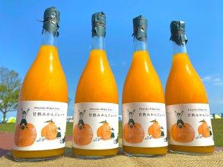 甘熟みかんストレートジュース(銀ラベル)720ml×4本(送料込)※北海道と沖縄+500円