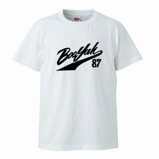 Booyah Tシャツ
