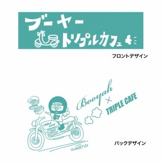 <img class='new_mark_img1' src='https://img.shop-pro.jp/img/new/icons1.gif' style='border:none;display:inline;margin:0px;padding:0px;width:auto;' />TRIPLE CAFE × Booyah コラボTシャツ