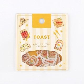 BGM フレークシール「焼きトースト」