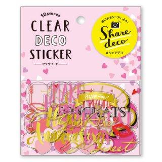 クリアデコステッカー ビッグワード 79587 【pink】