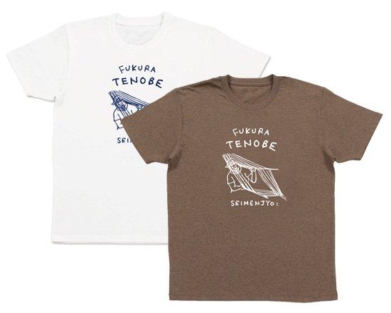 ふくら手延べ製麺所 オリジナルイラストTシャツ