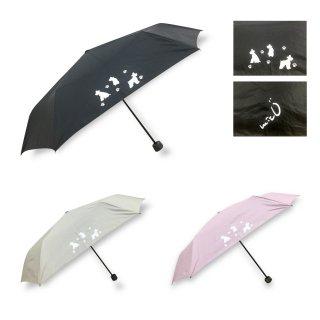 ミニチュアシュナウザー 晴雨兼用折り畳み傘