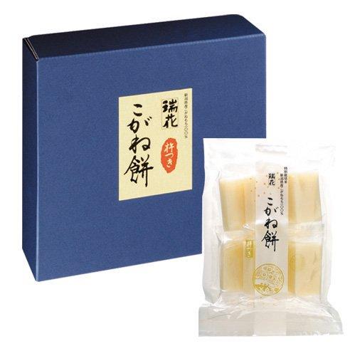 X26 こがね餅(8切れ×3袋入)