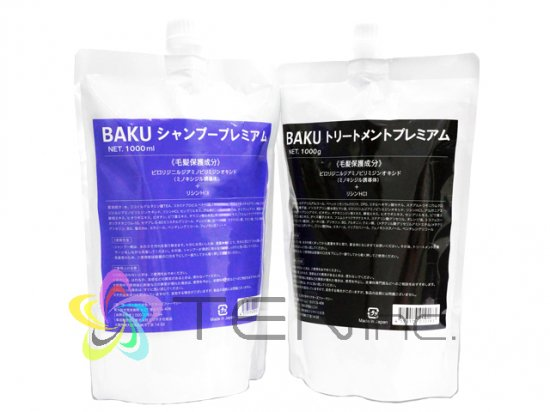 BAKUシャンプー1000ml&トリートメント1000g詰め替え用各1袋