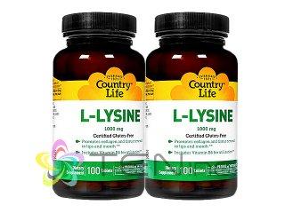 L-リジン1000mg 2ボトル(100tabs x 2) (CountryLife/アメリカ製/国際ヤマト)
