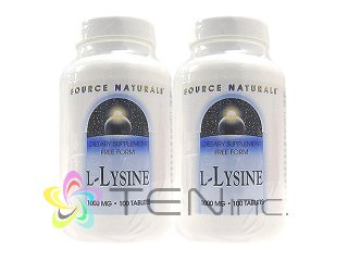 L-リジン1000mg 2ボトル(100錠×2)(USA/e-pelicanMailplus)