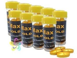 MAX GOLD(マックスゴールド)100mg 9箱(4tabs×9)(タイ/国際書留)