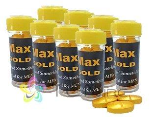 MAX GOLD(マックスゴールド)100mg 8箱(4tabs×8)(タイ/国際書留)