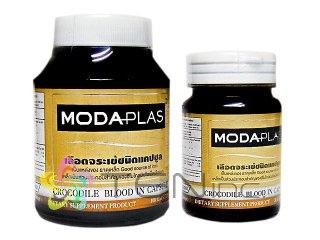 モダプラスクロコダイルブラッドインカプセル 1ボトル100カプセル+サービス1ボトル30カプセル(タイ製/国際書留)