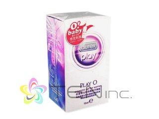 デュレックス Play-Oオーガズミックジェル 2ボトル(15ml×2)(イギリス製/国際書留)