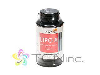 リポエイト(LIPO8) 1ボトル50カプセル(タイ製/国際書留)