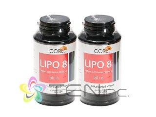リポエイト(LIPO8) 2ボトル(50caps×2)(タイ製/国際書留)