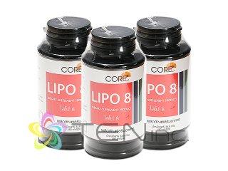 リポエイト(LIPO8) 3ボトル(50caps×3)(タイ製/国際書留)