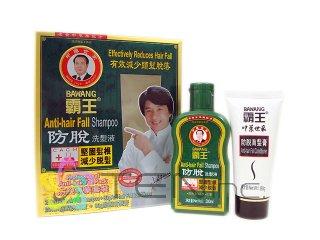 覇王漢方ジャッキーシャンプー&コンディショナー(抜け毛防止用) 3箱(中国製/国際書留)