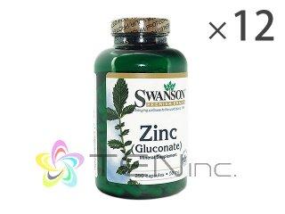 ジンク(ZincGluconate)50mg 12ボトル(250capsx12)(Swanson社/アメリカ製/国際ヤマト)