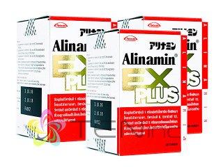 アリナミンEXプラス 3ボトル(60錠 x 3)(日本製/国際書留)
