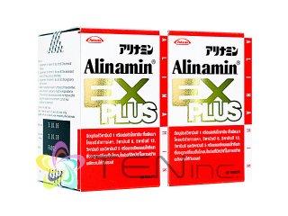 アリナミンEXプラス 2ボトル(60錠 x 2)(日本製/国際書留)