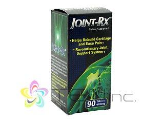 ジョイントRX 1ボトル90錠(USA/e-pelicanMailplus)