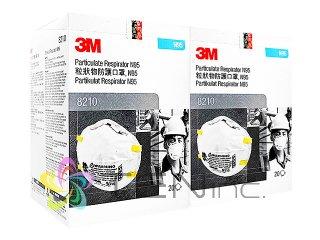 3M-8210 N95マスク 2箱(20枚×2)(韓国製/国際書留)