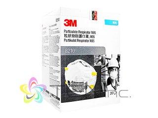 3M-8210 N95マスク 1箱20枚(韓国製/国際書留)
