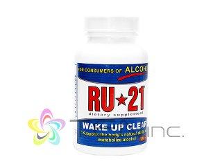 RU-21 1ボトル120錠(アメリカ製/国際書留)