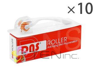 DNSローラー(DNSRoller)0.25mm 10本(中国製/国際書留)
