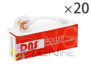 DNSローラー(DNSRoller)0.25mm 20本(中国製/国際書留)