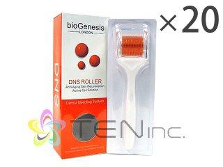 DNSローラー(DNSRoller)0.2mm 20本(中国製/国際書留)