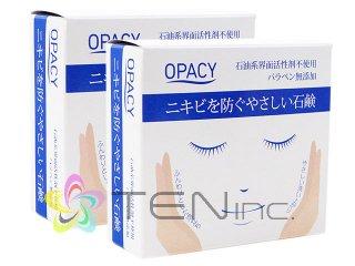オパシー石鹸(ニキビ用) 2個(100g×2)(日本製/書留)